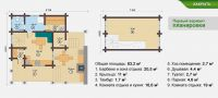 План бани «Клио» 8,3 на 9,2 м из клееного бруса под ключ