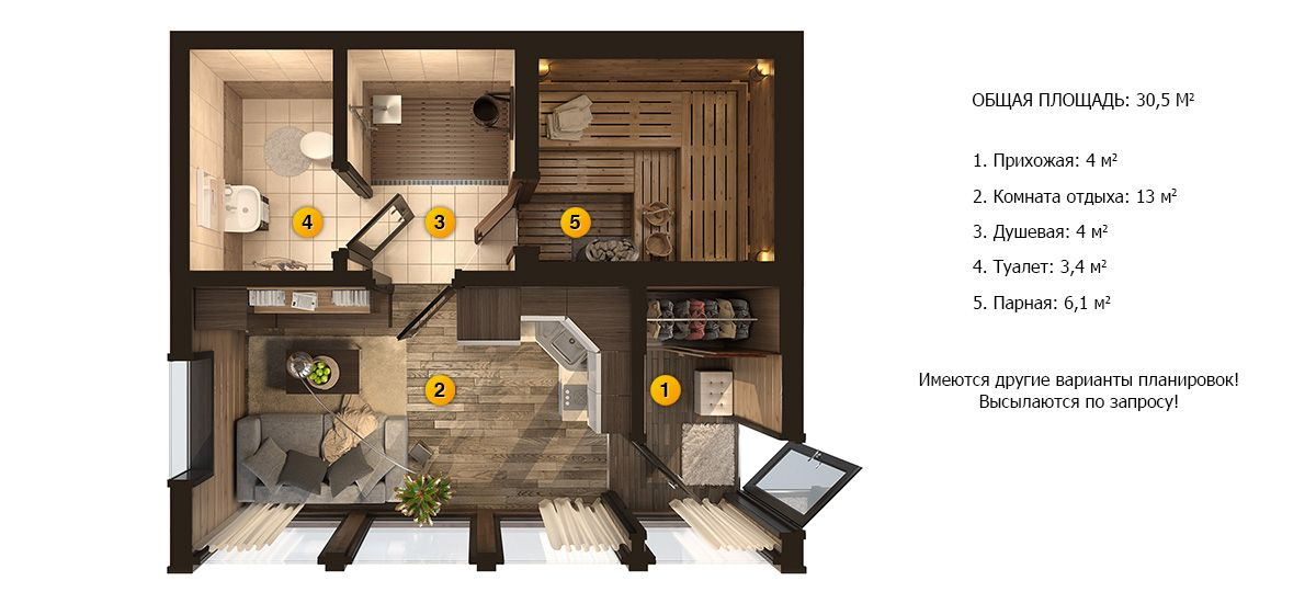Планировка баня «Никс» 5,3х6 метров под ключ с отделкой