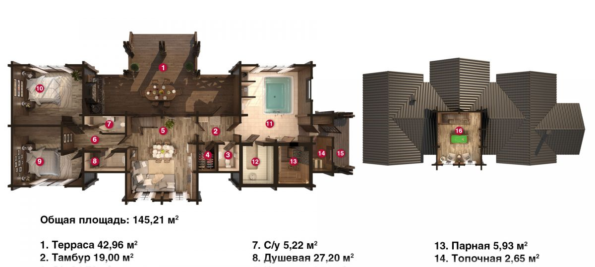 План бани «Криста» 11х23,7 м из оцилиндрованного бревна под ключ