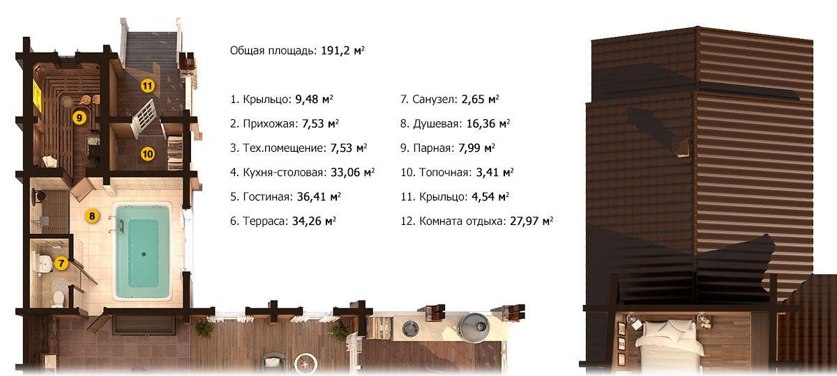 Планировка бани «Флио» 20,5х16,2 м из клееного бруса под ключ