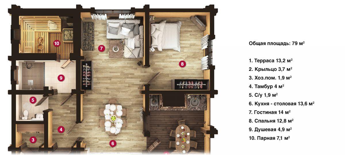 План бани «Атана» 8,5х10,5 м из оцилиндрованного бревна под ключ