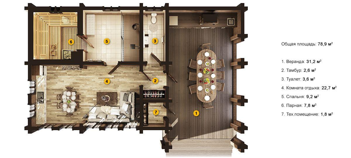 Планировка бани «Карна» 8х12 метров из клееного бруса под ключ