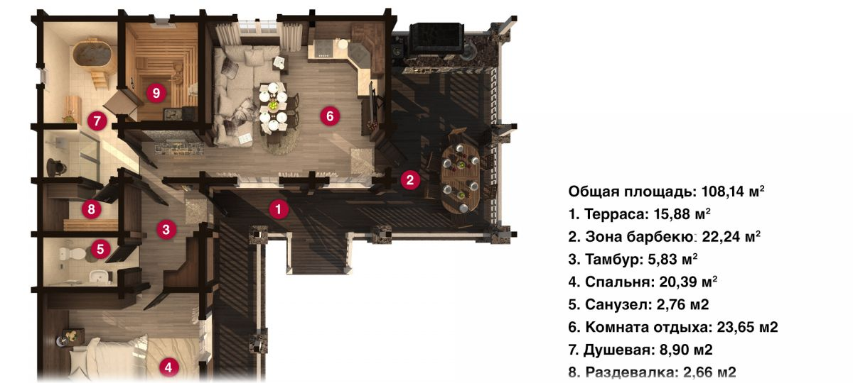 План бани «Лекса» 12,4х13,4 м из оцилиндрованного бревна под ключ